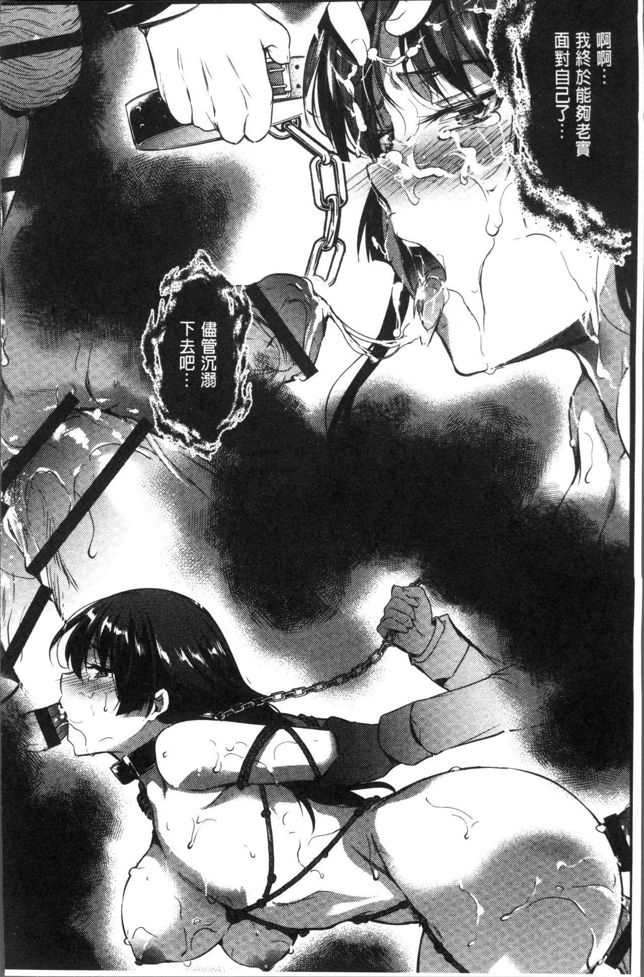 Gakuen no Nagai Gogo - The Long Afternoon of School   學園的漫長午後 155