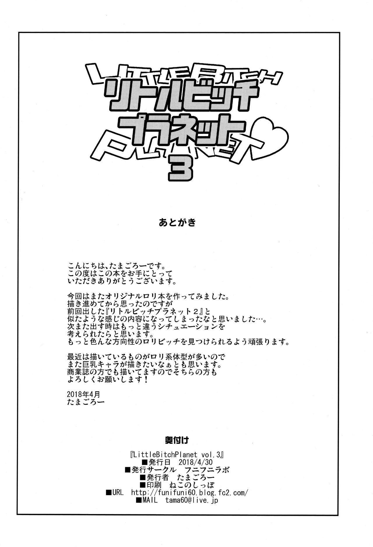 LittleBitchPlanet Vol. 3 22