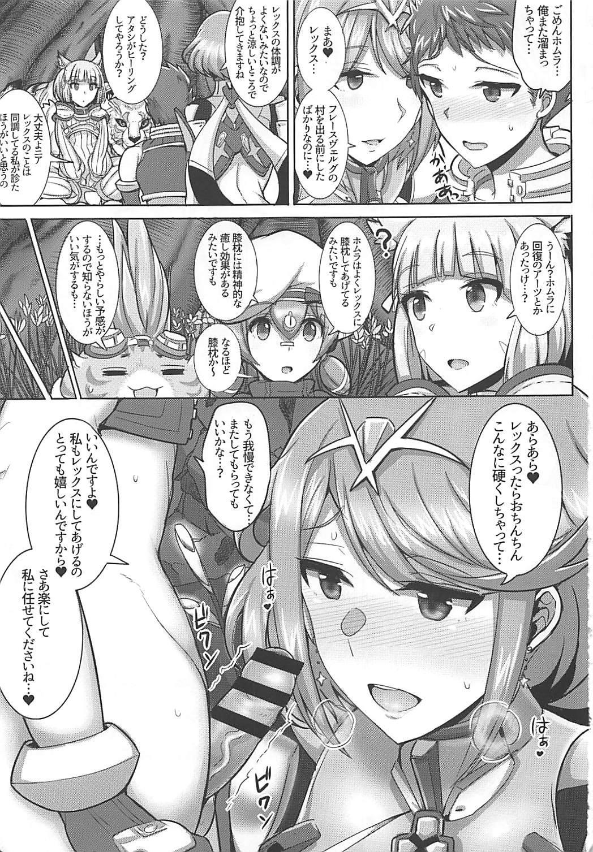Ecchi na Blade wa Suki desu ka? 1