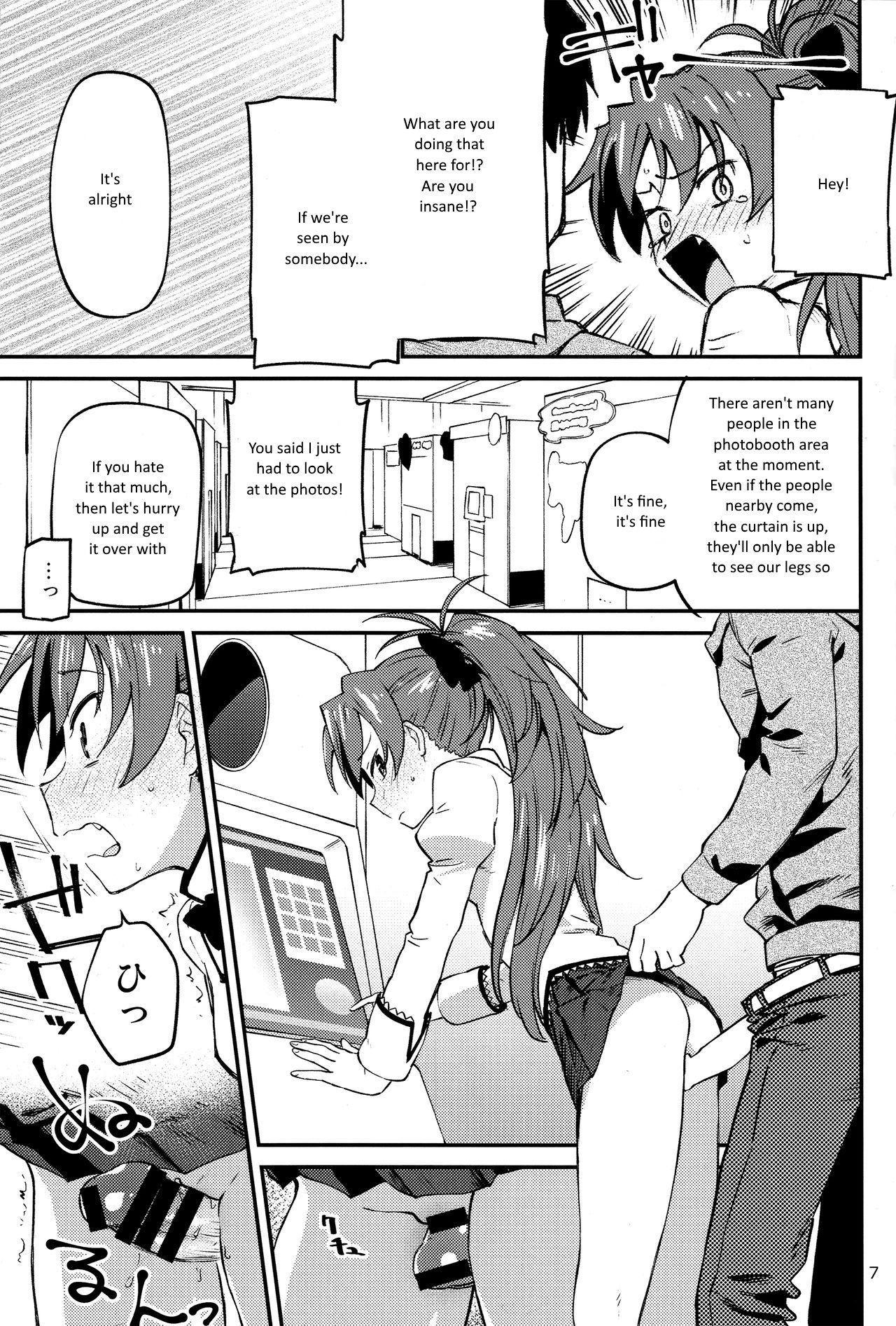 Kyouko to Are Suru Hon 2 5