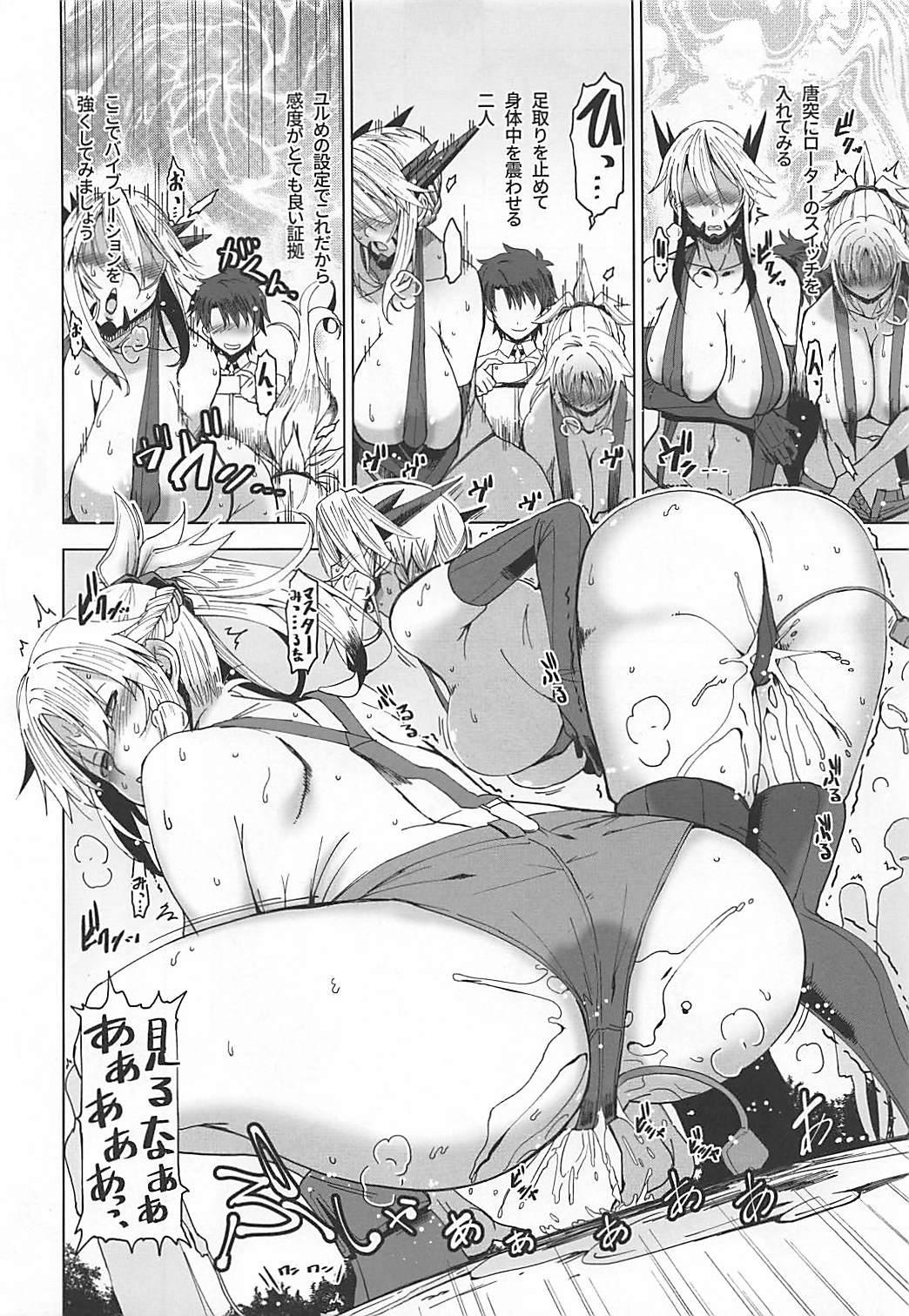 HGUC# 12 Boku no Entaku Oyako Kaihatsu Nikki 2