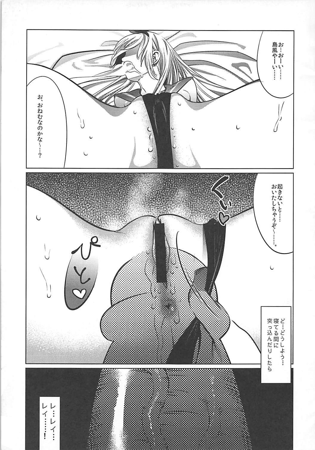 Oogata Senkan Senyou Ian-gata Kuchikukan Shimakaze 13