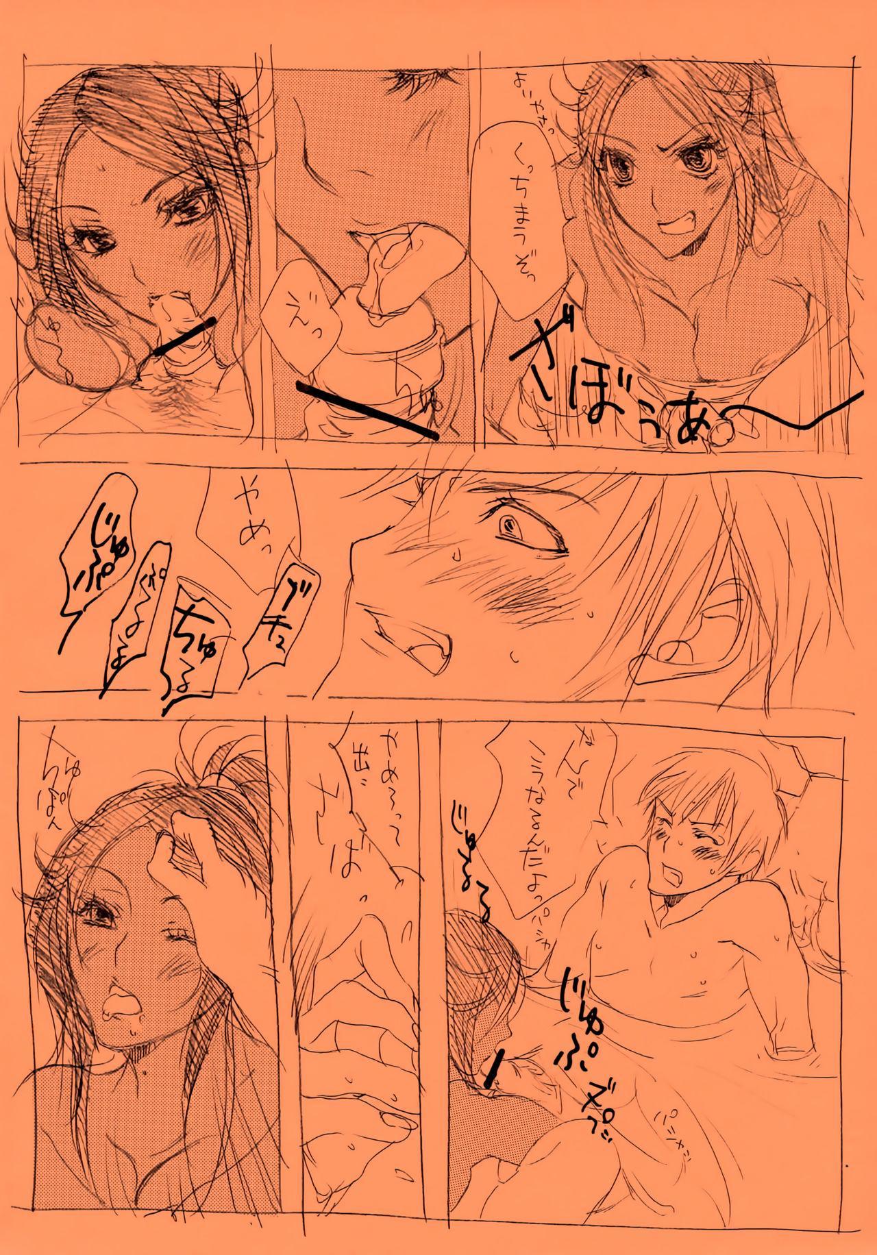 Shunshin Onsen 5