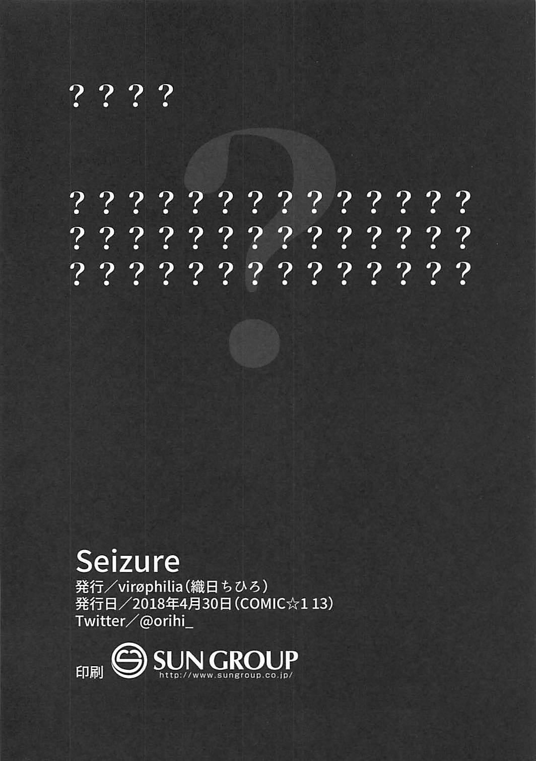 Seizure 20
