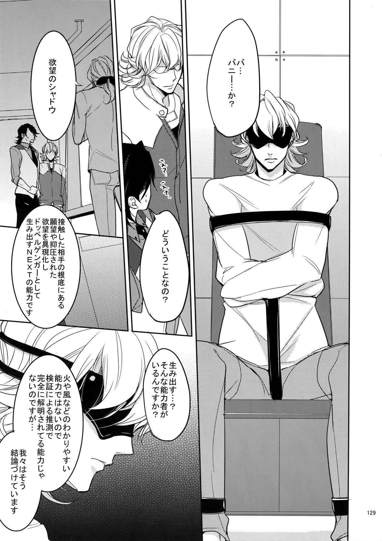 BOROZS Usagi Tora Sairoku 127