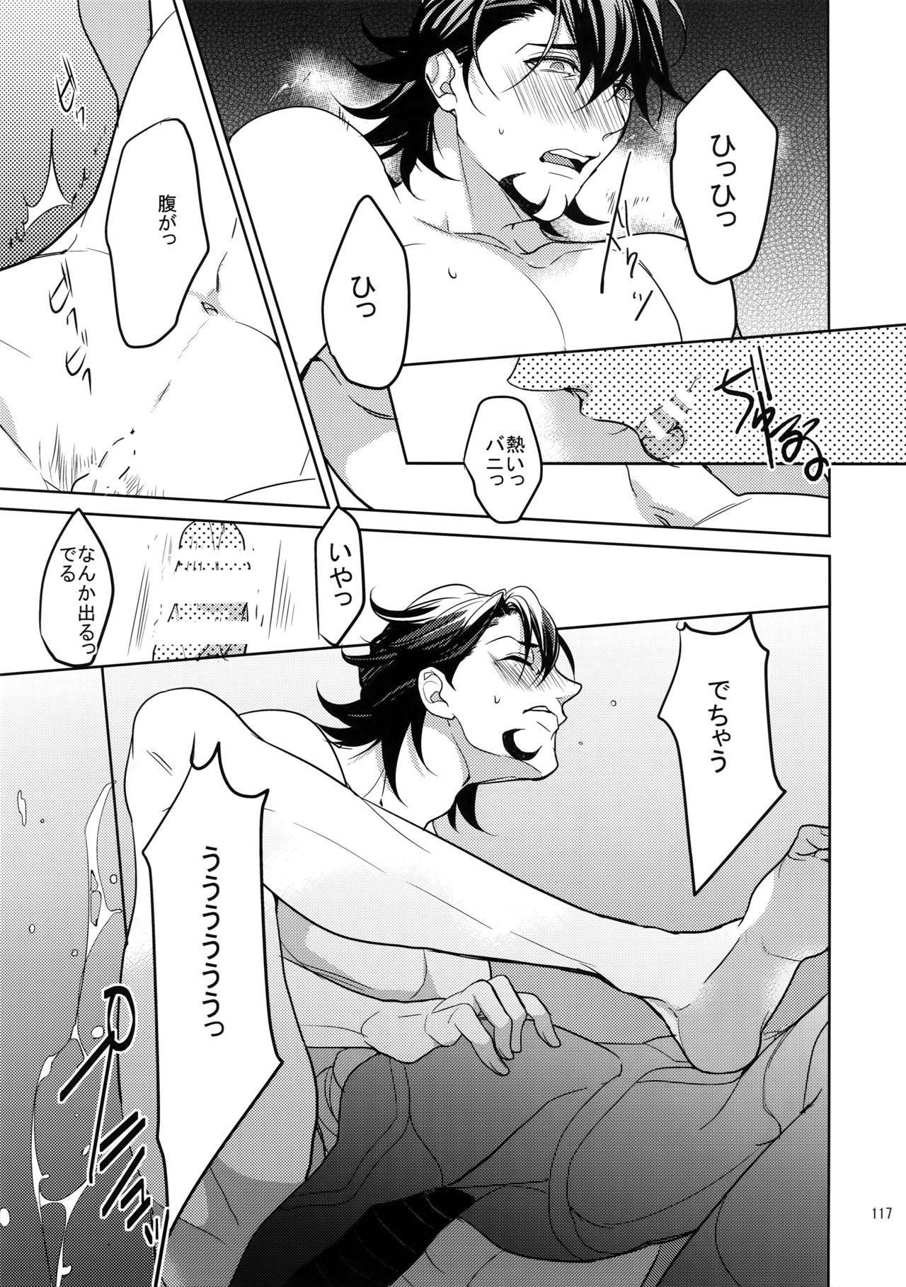 BOROZS Usagi Tora Sairoku 2 115