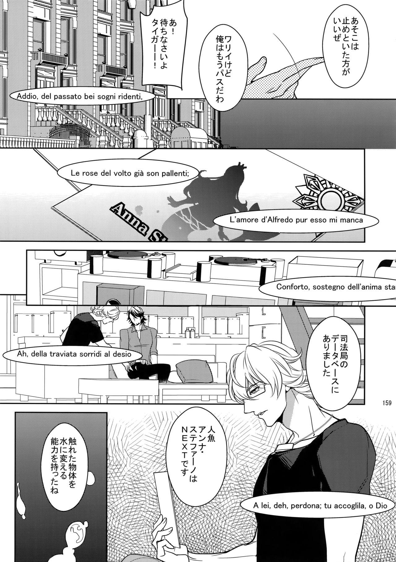 BOROZS Usagi Tora Sairoku 2 157