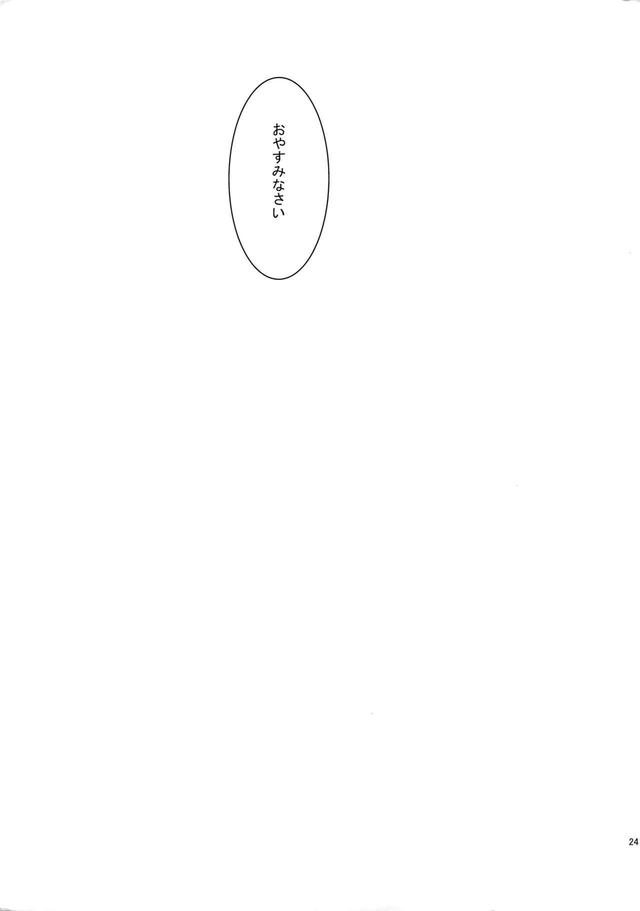BOROZS Usagi Tora Sairoku 2 239