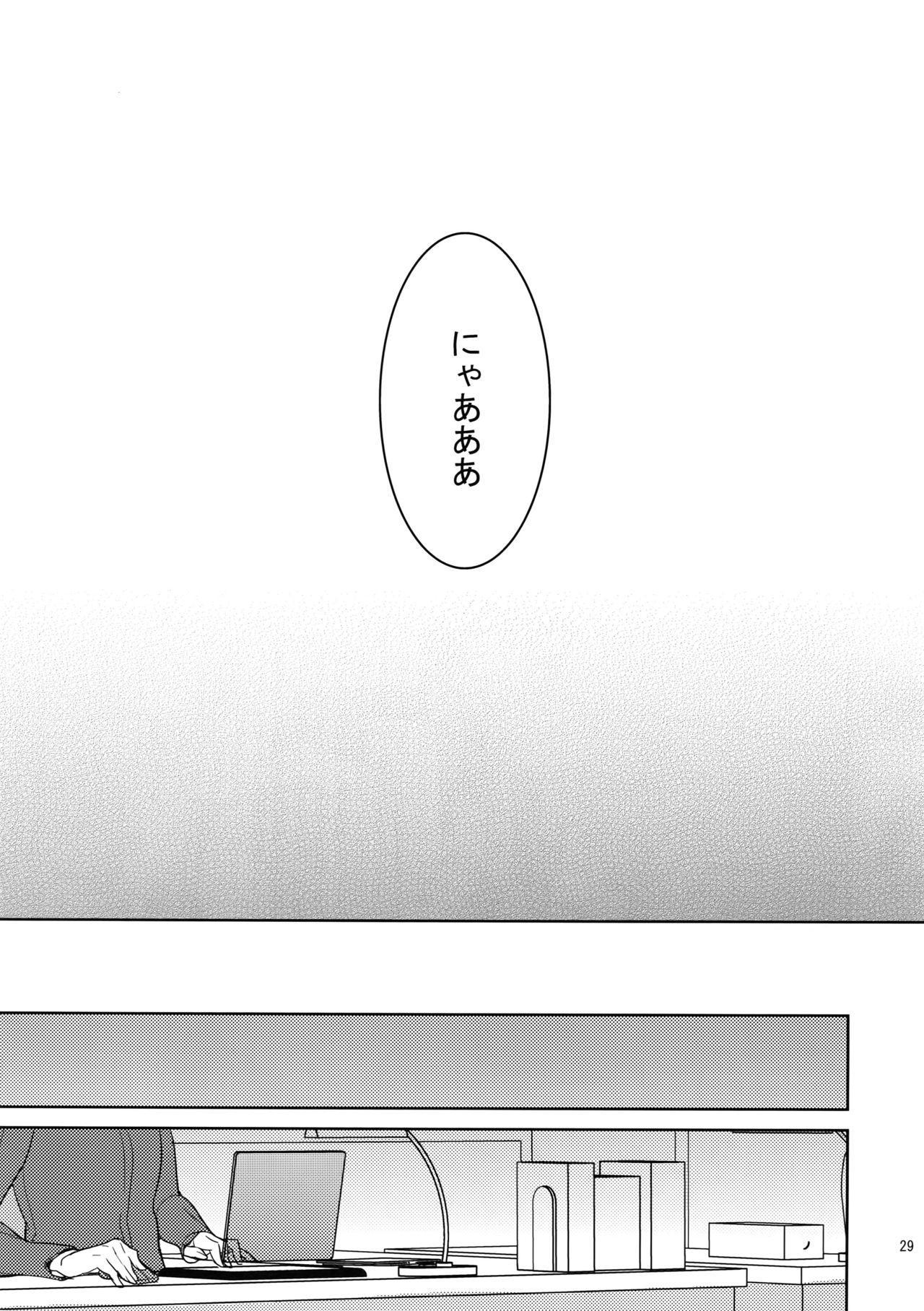 BOROZS Usagi Tora Sairoku 2 27