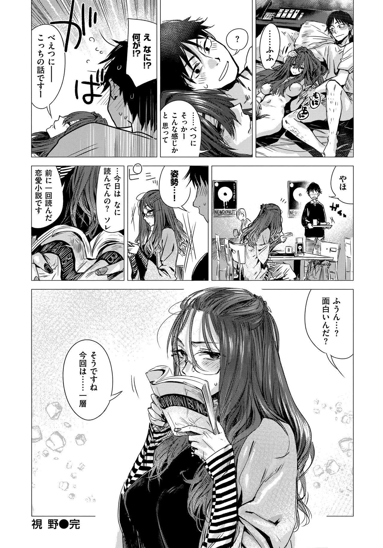 Ikujitsu 68