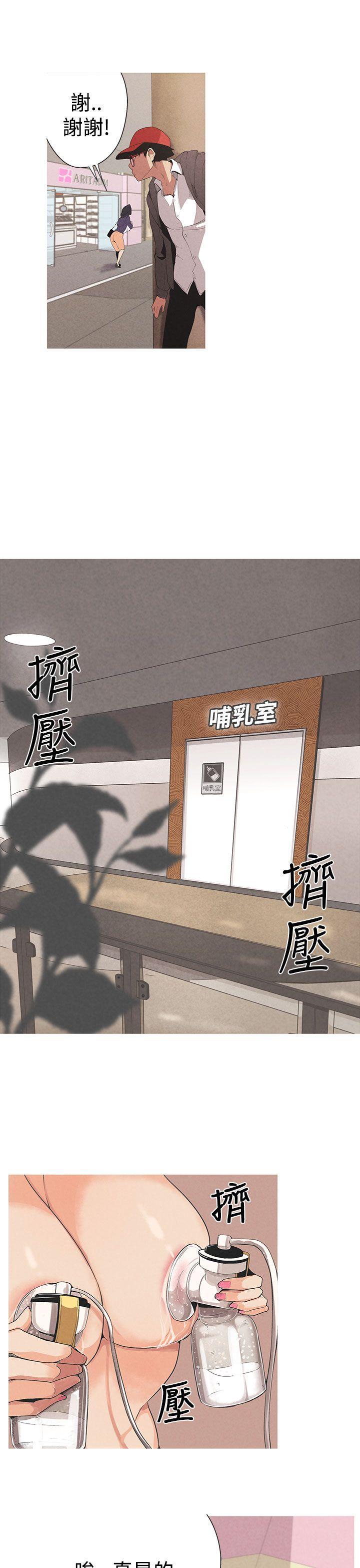 女神狩猎 第1~3話 [Chinese]中文 Harc 9