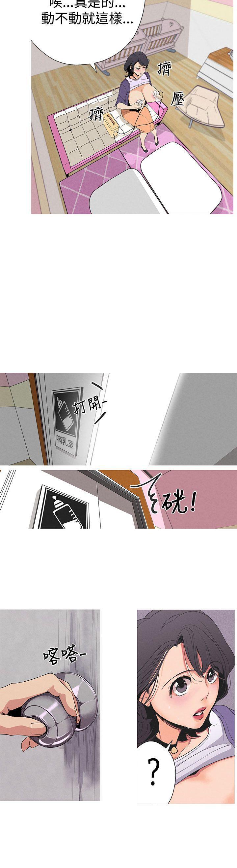女神狩猎 第1~3話 [Chinese]中文 Harc 10