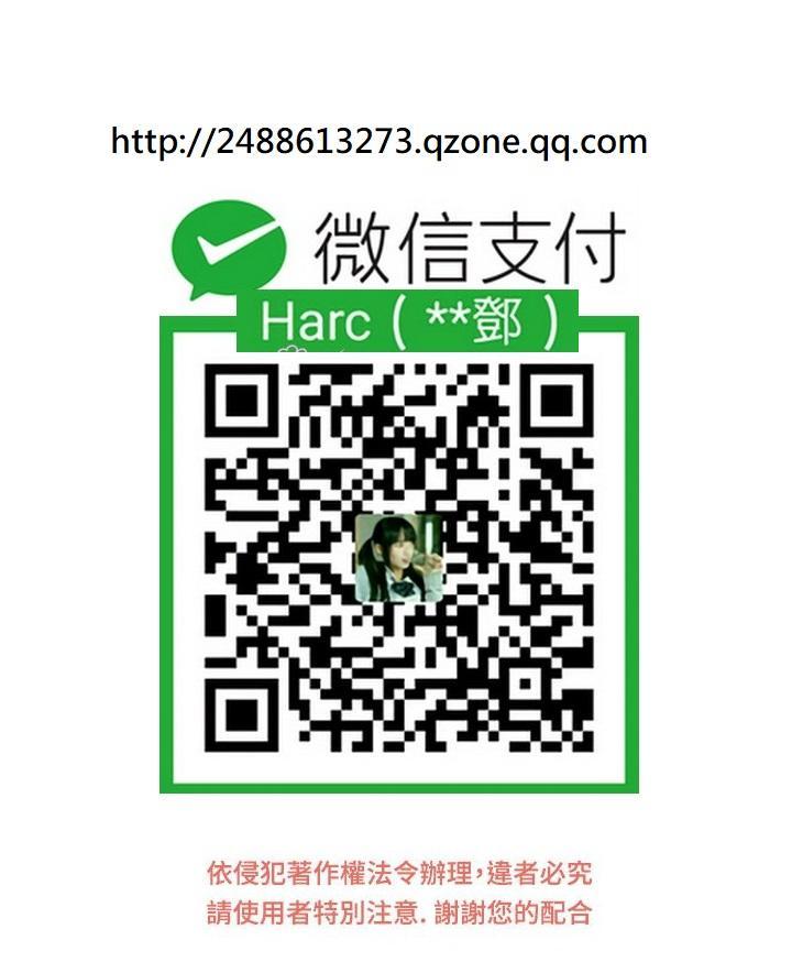 女神狩猎 第1~3話 [Chinese]中文 Harc 31