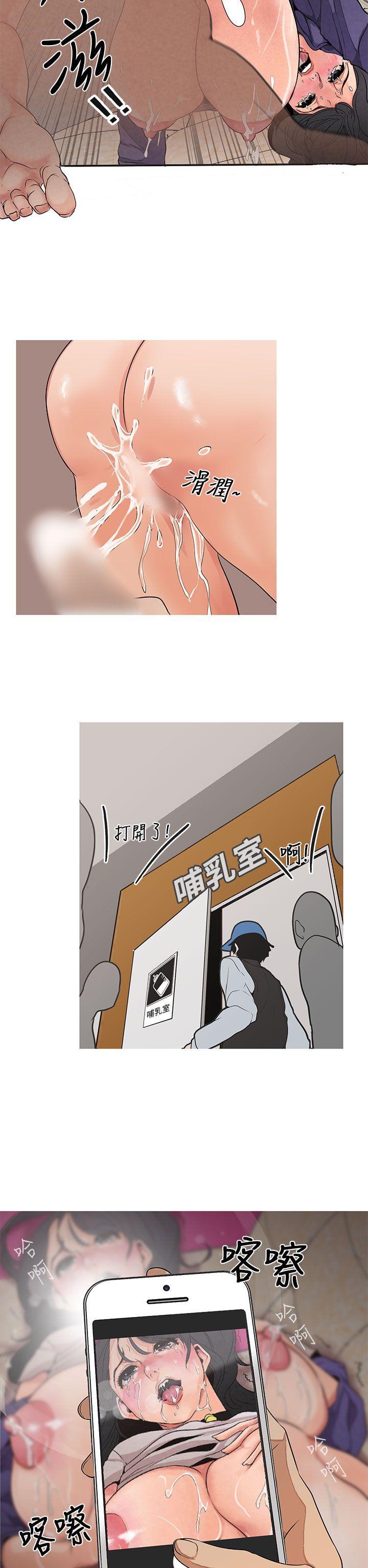 女神狩猎 第1~3話 [Chinese]中文 Harc 49