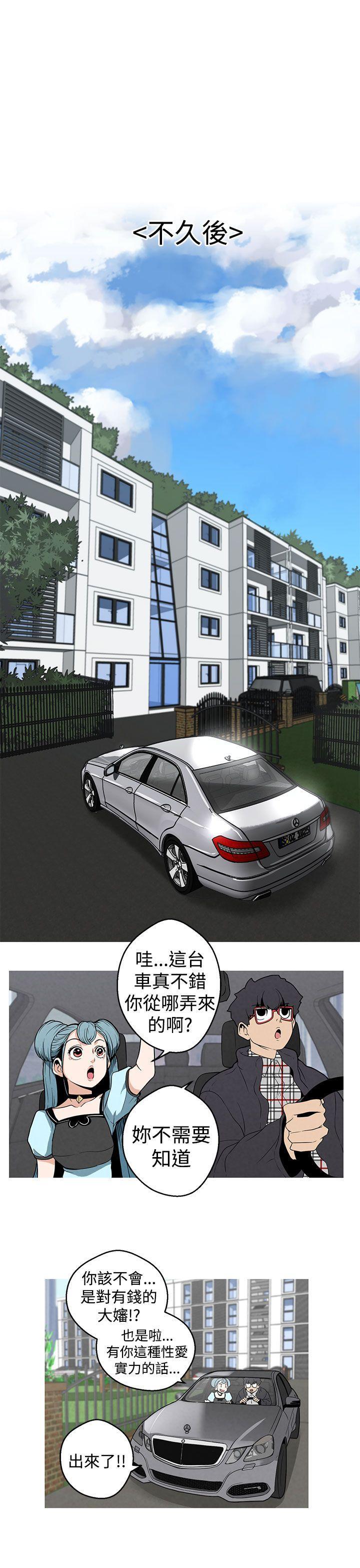 女神狩猎 第1~3話 [Chinese]中文 Harc 90