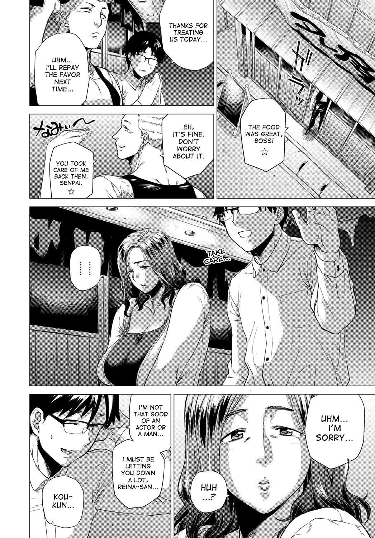 Dare ga Tame ni Mesu wa Naku | For Whom Do The Female Cry 3