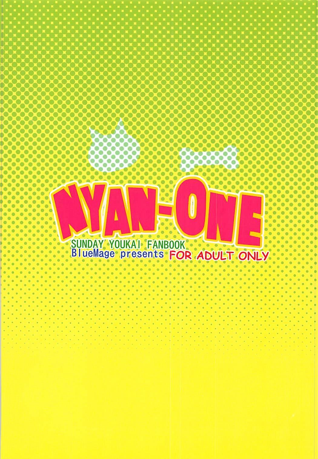 NYAN-ONE 17