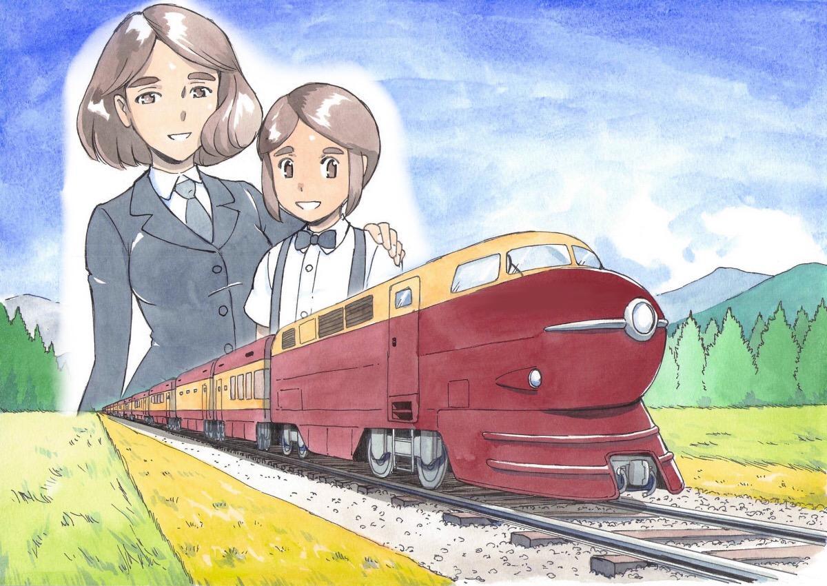 Mama-sho Time Dream Express 46