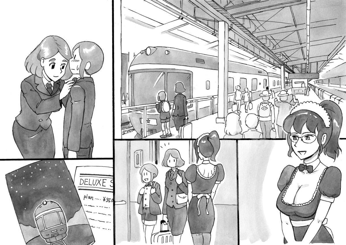Mama-sho Time Dream Express 50