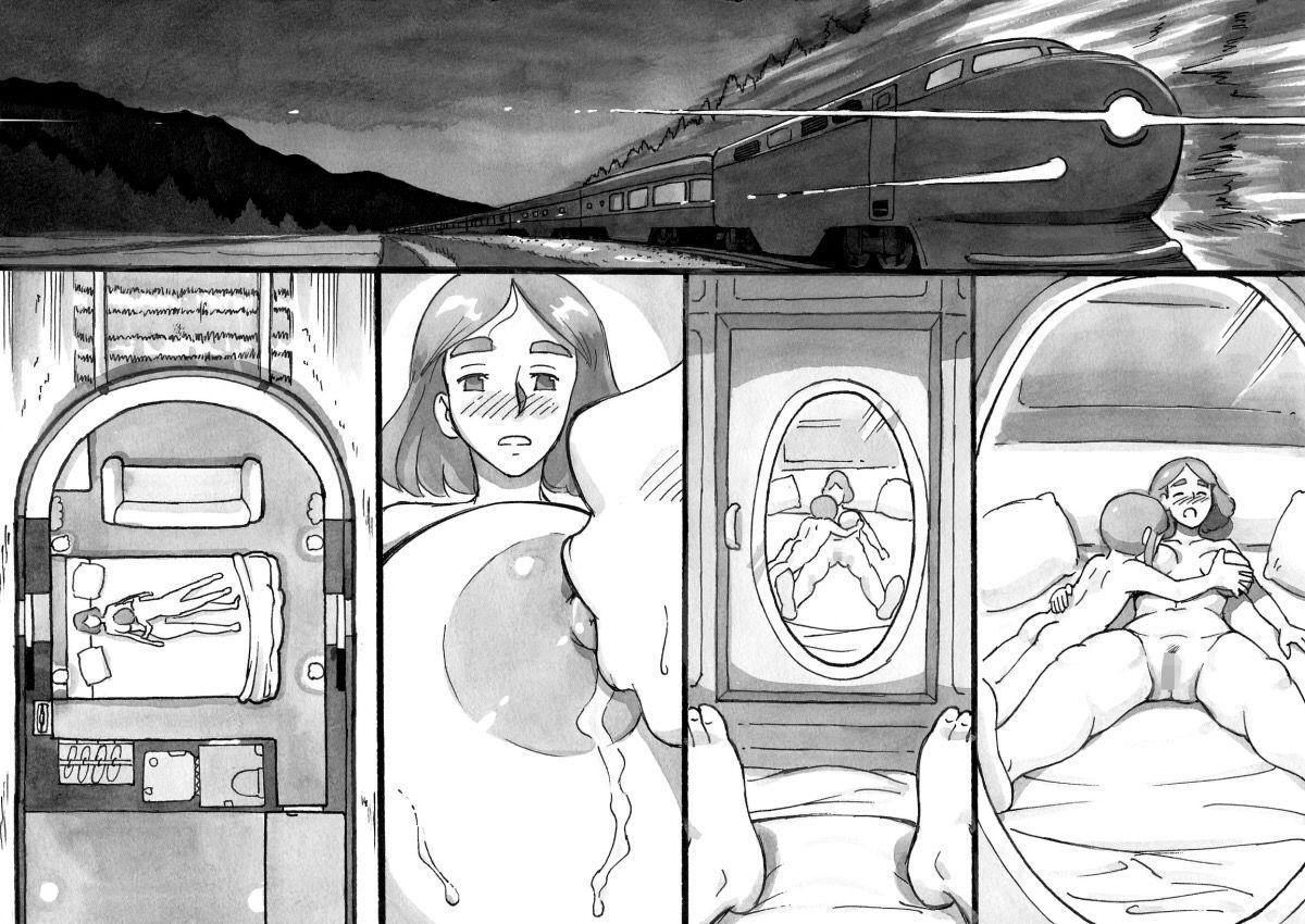 Mama-sho Time Dream Express 72