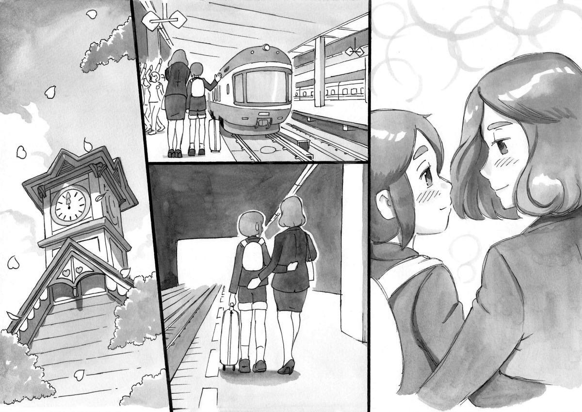 Mama-sho Time Dream Express 88