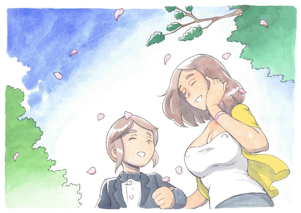 Mama-sho Time Dream Express 91