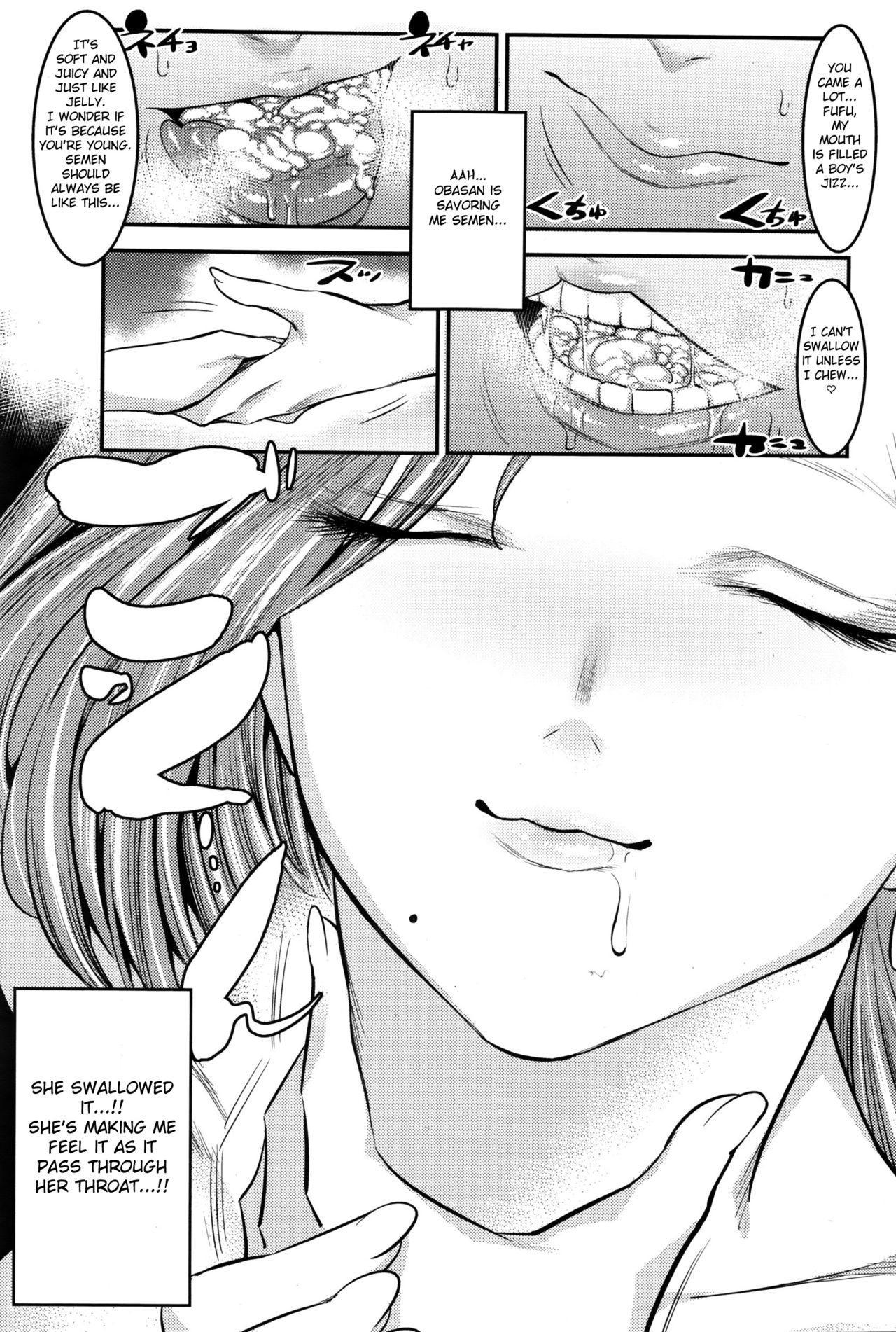 Hontou wa Kowai Tomodachi no Okaa-san | Really Scary Friends' Mothers 12