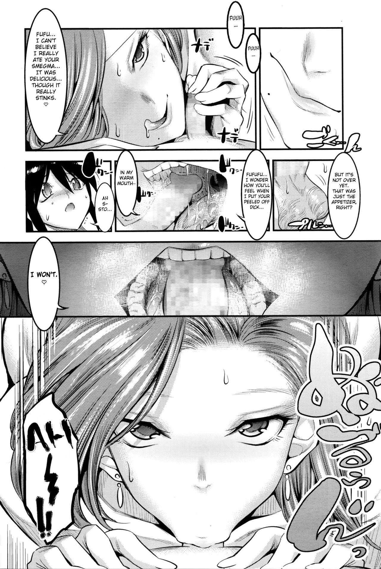 Hontou wa Kowai Tomodachi no Okaa-san | Really Scary Friends' Mothers 7