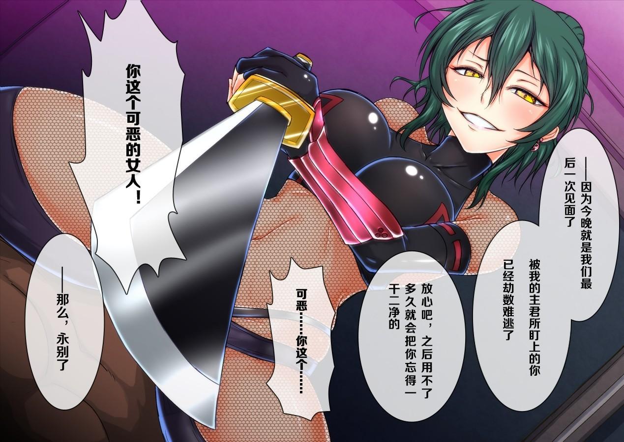 Joketsu Reigoku 4
