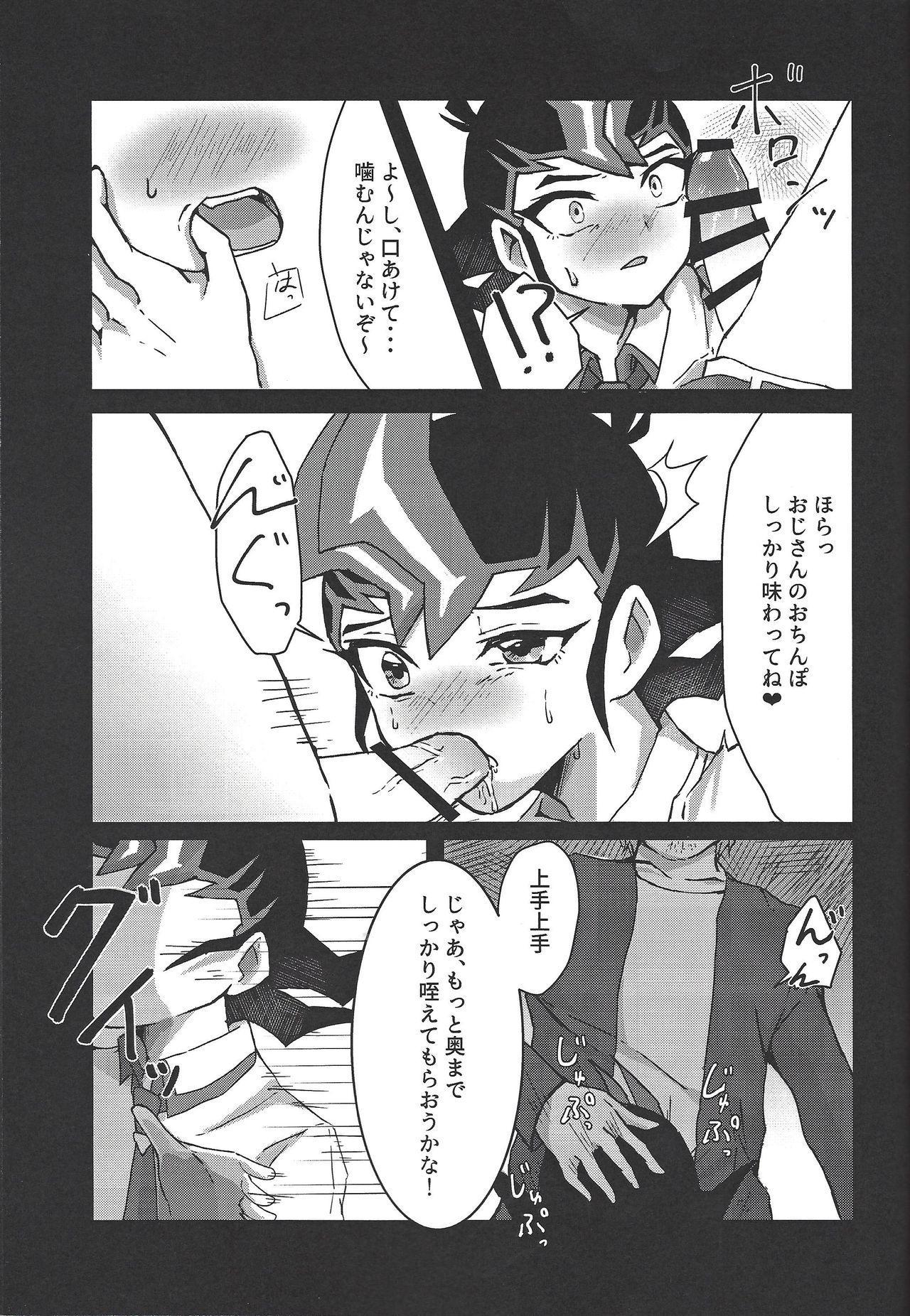 Seishi ~yunkiroku 9