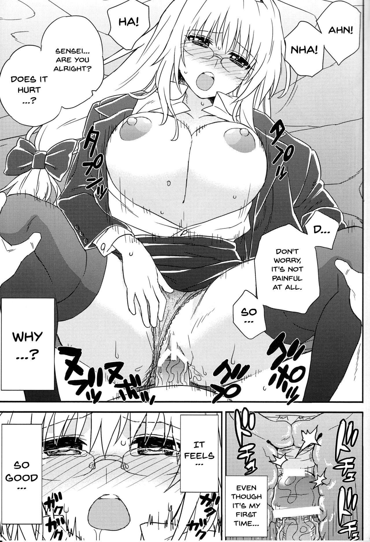 Oshiete Rito-Kun! 14
