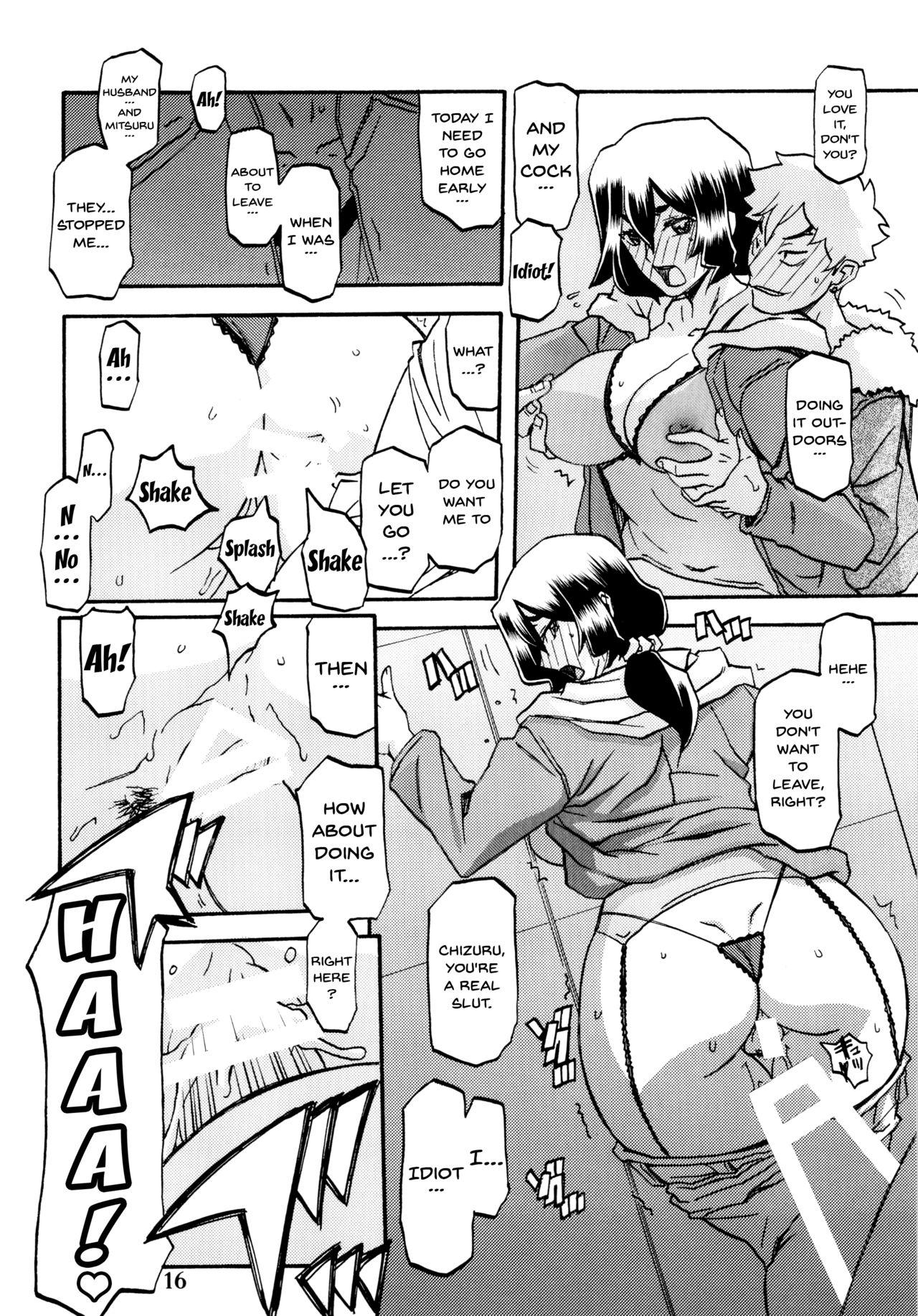 Akebi no Mi - Chizuru 15