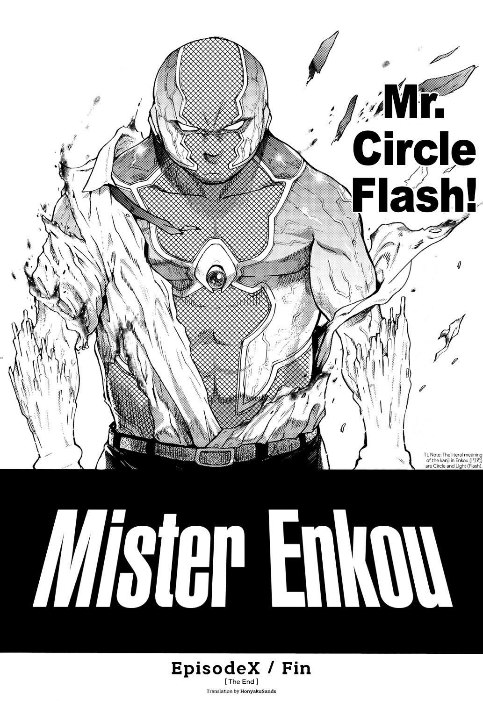 Enkou Ojisan + Extra 269