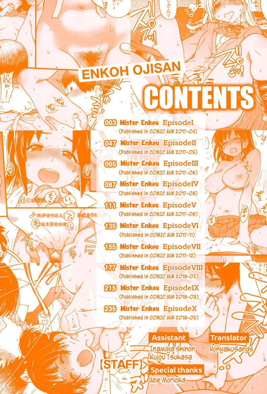 Enkou Ojisan + Extra 3