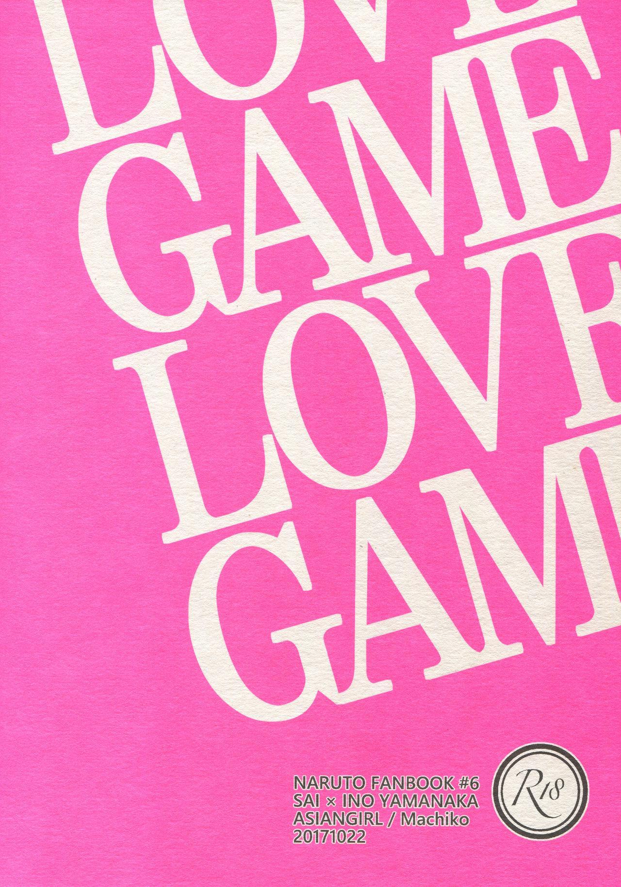 LOVE GAME 49