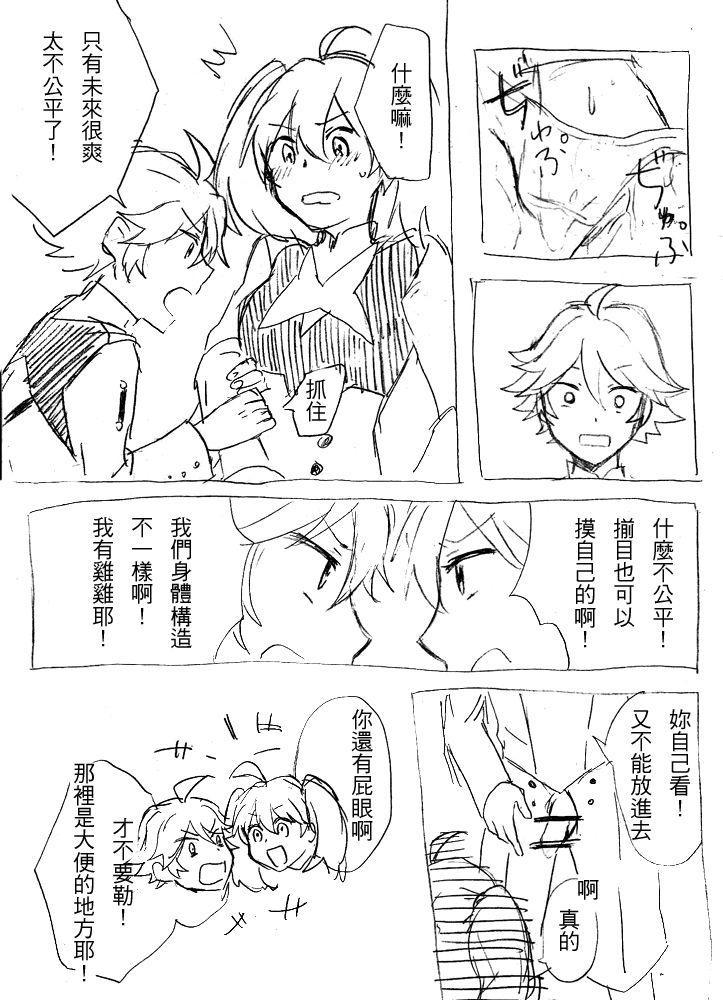 ゾロミク...エロ漫画 3