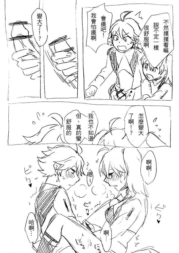 ゾロミク...エロ漫画 4