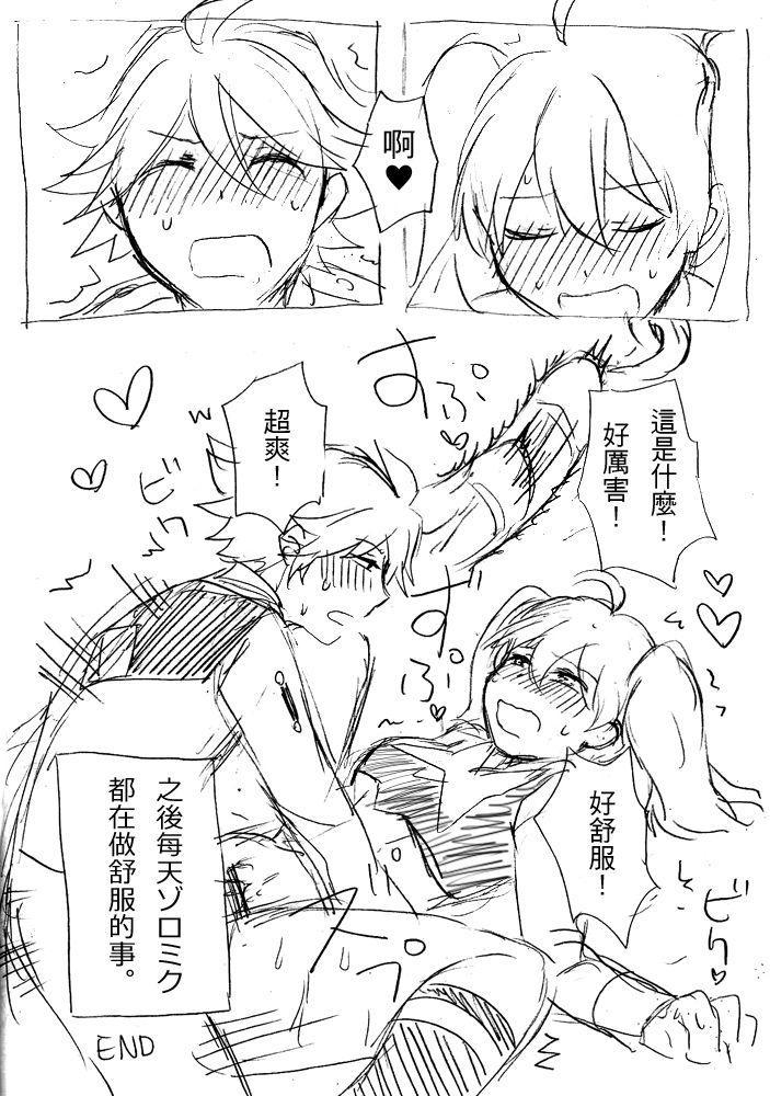 ゾロミク...エロ漫画 6