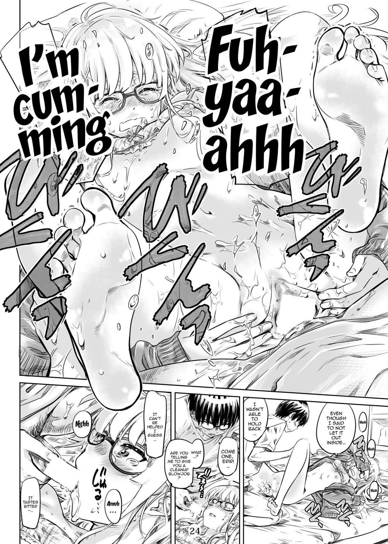 Saenai Ero Doujin Sensei no Kudokikata 22