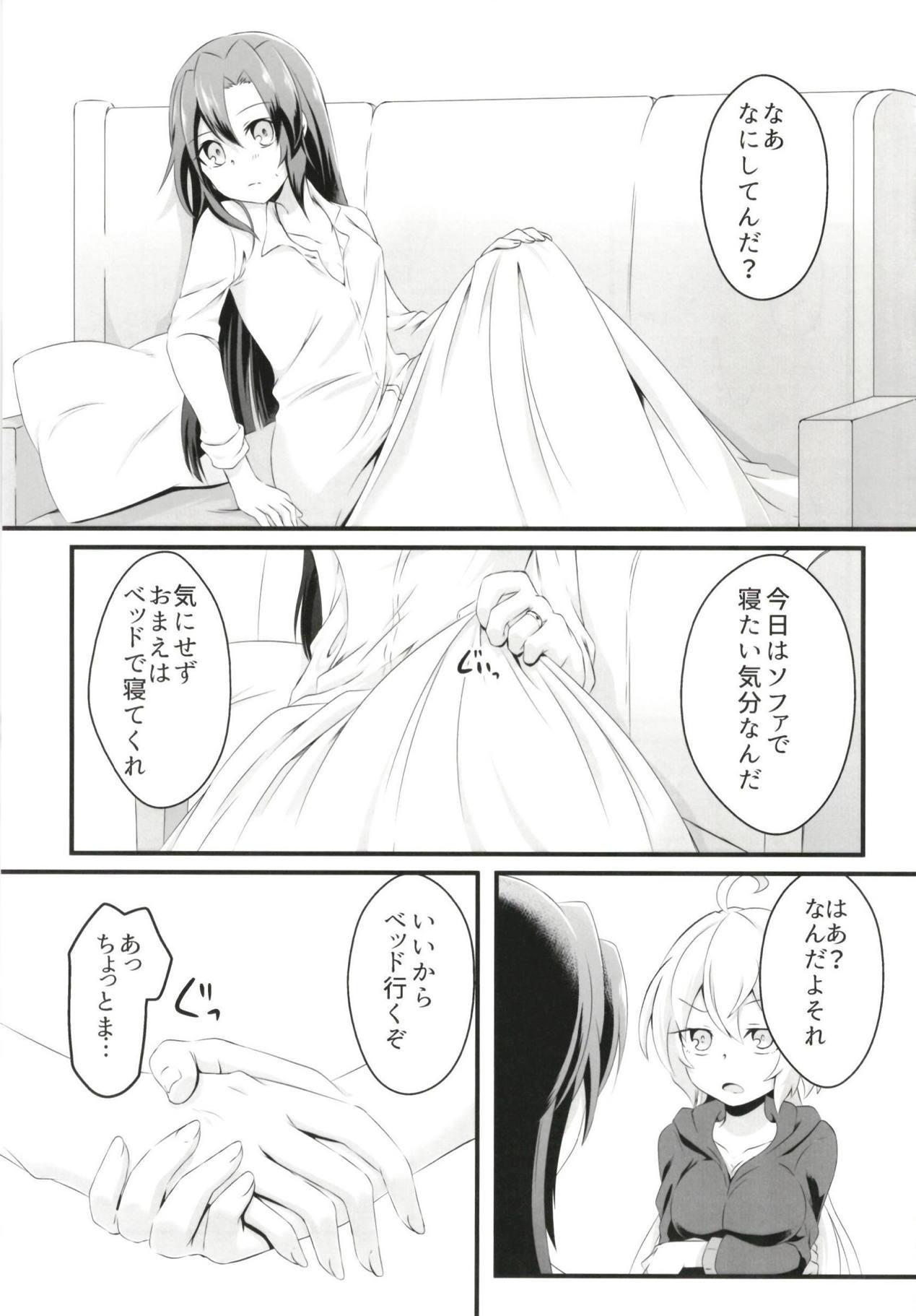 DT Sakimori ni XXX 11