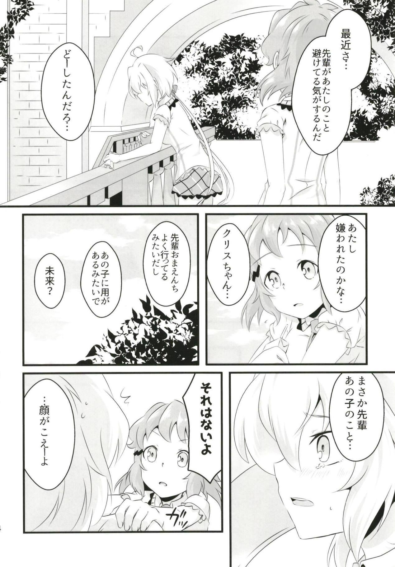 DT Sakimori ni XXX 14