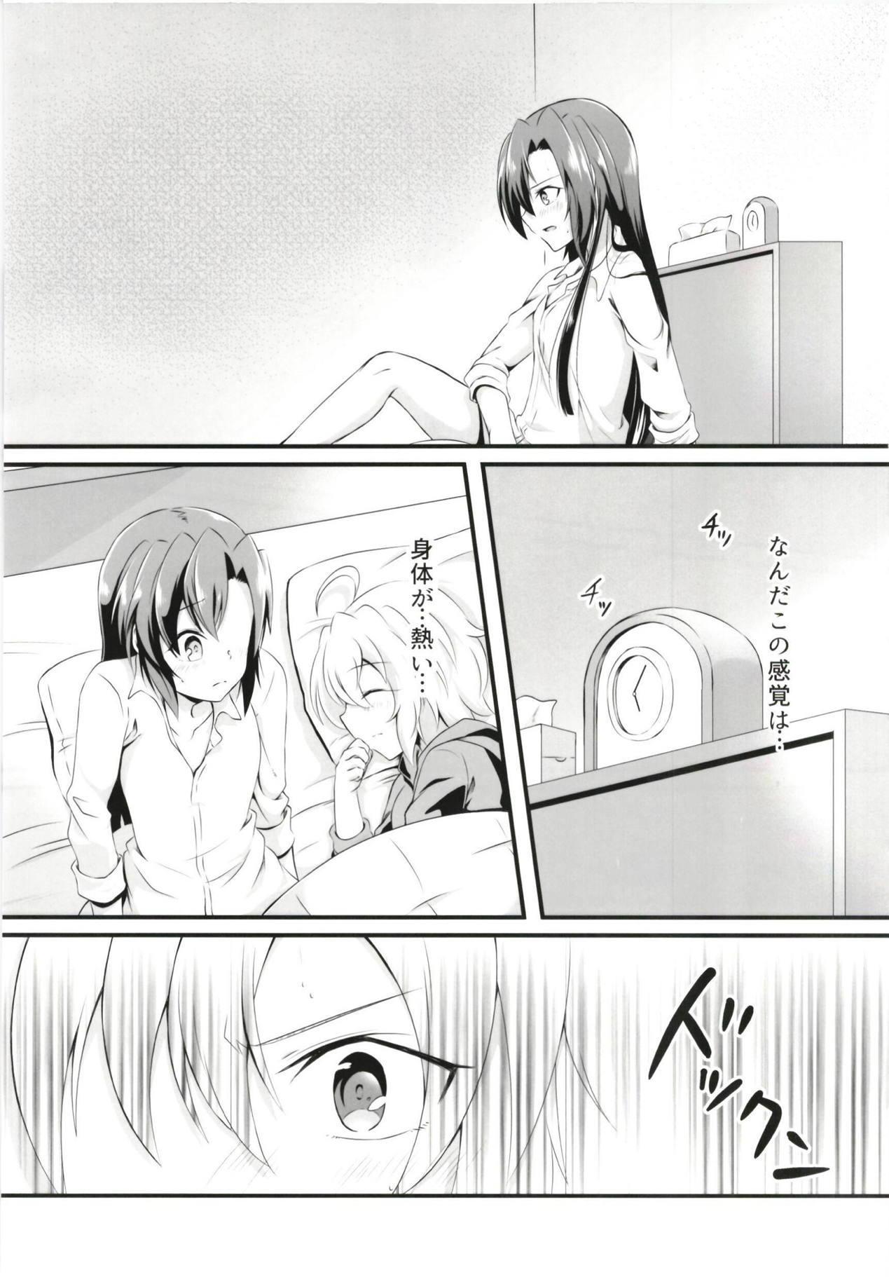 DT Sakimori ni XXX 1