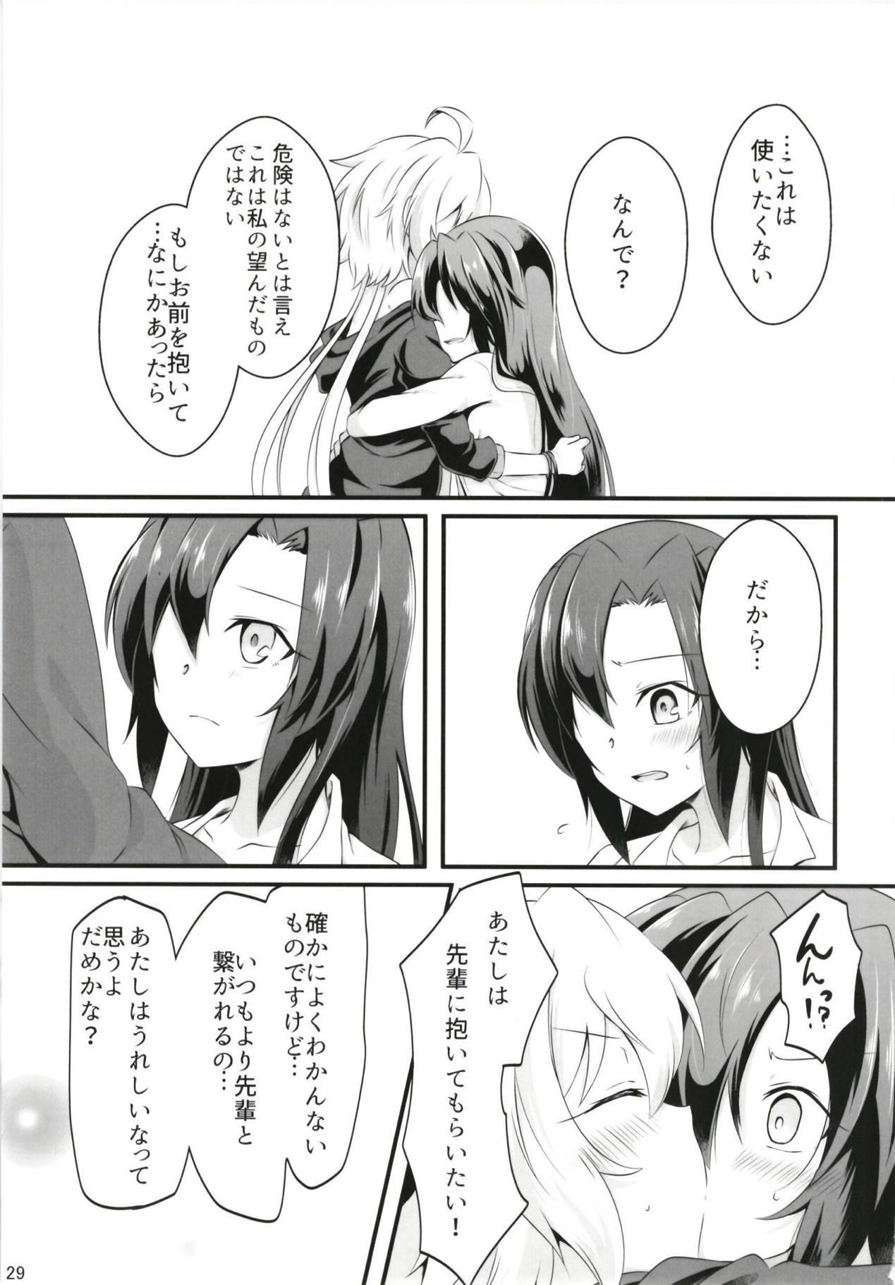 DT Sakimori ni XXX 29