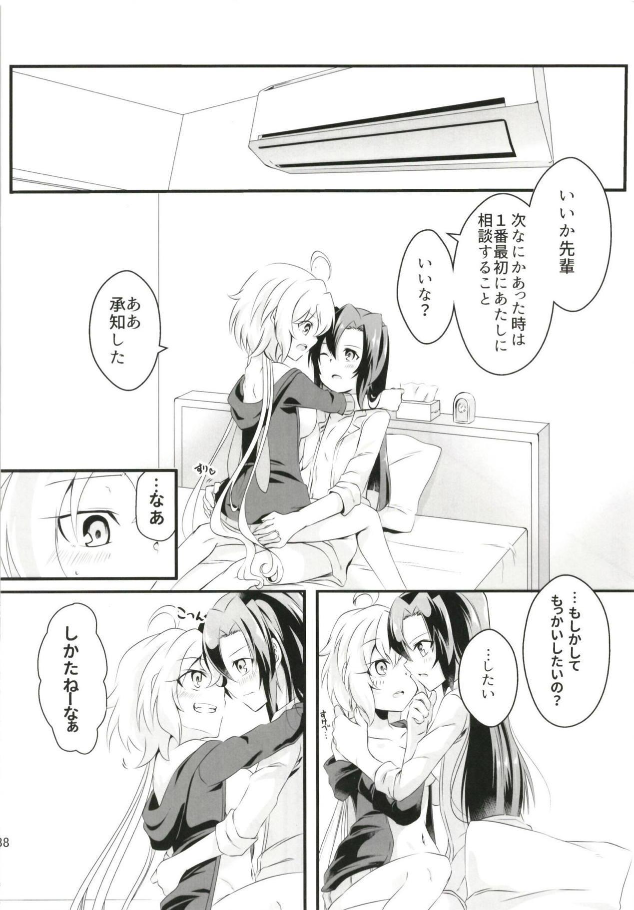 DT Sakimori ni XXX 38
