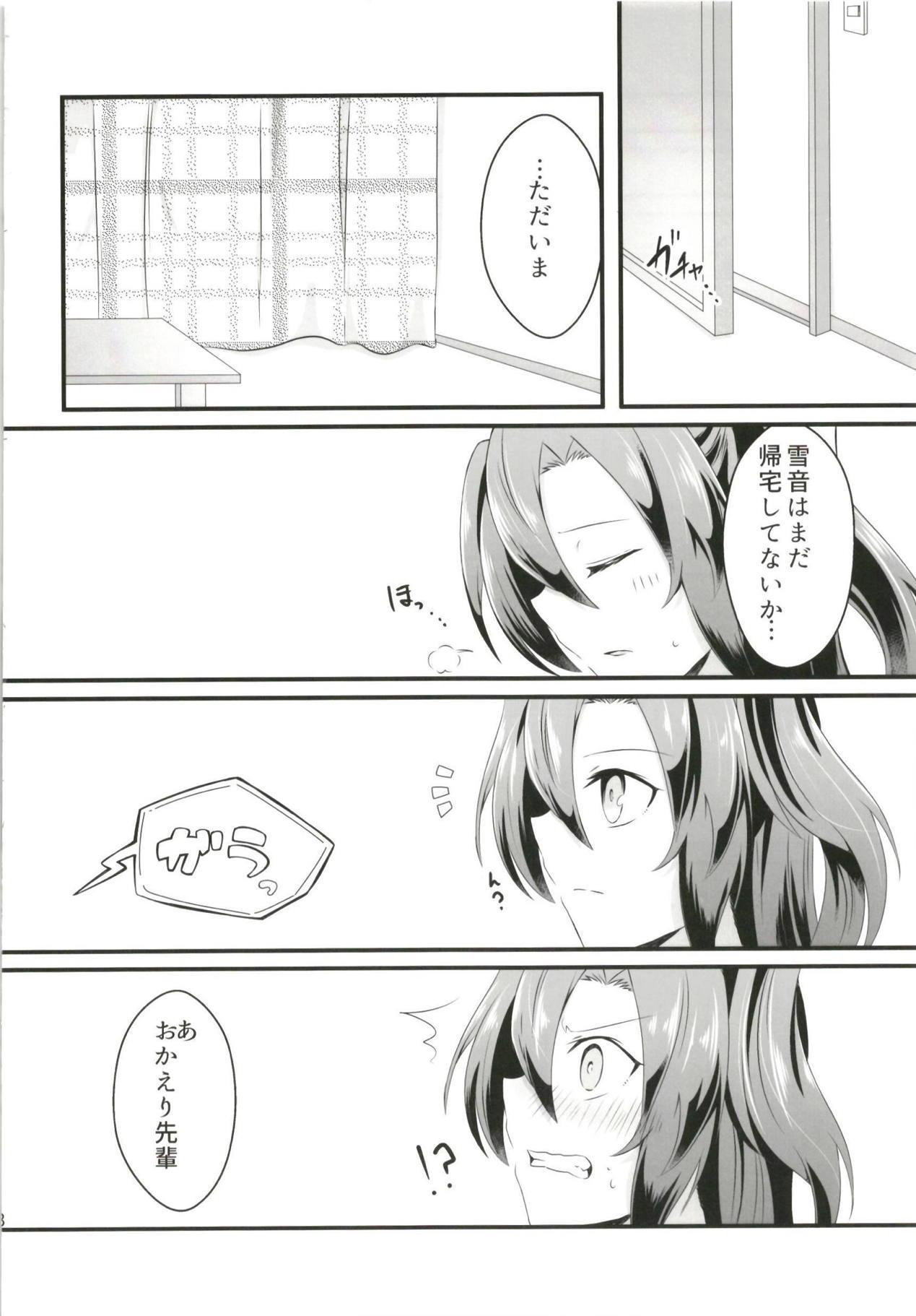 DT Sakimori ni XXX 8