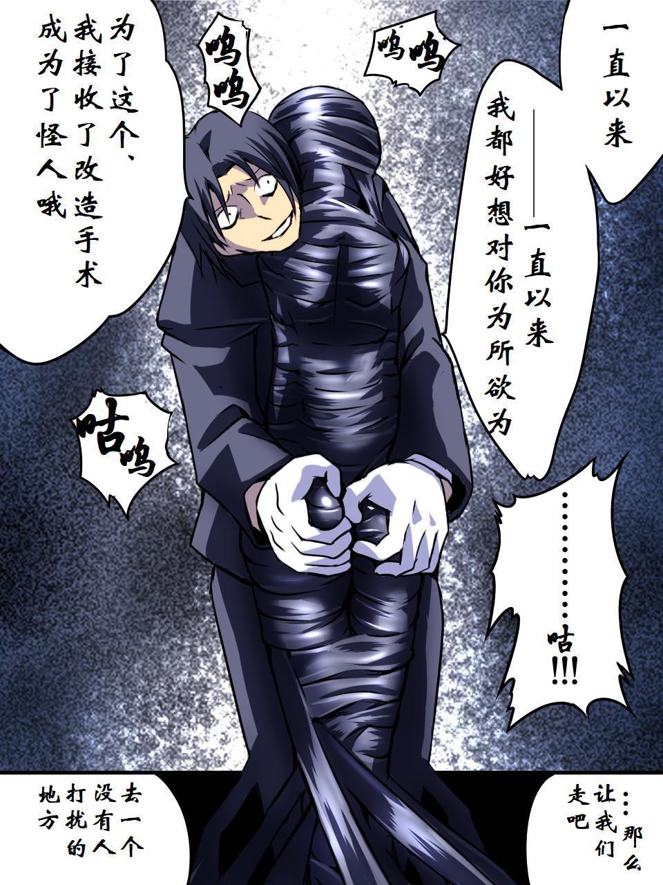 [Atelier Hachifukuan] Superheroine Yuukai Ryoujoku III - Superheroine in Distress [Chrome Rose Bell]   凌辱诱拐3 [Chinese] [有条色狼汉化] 14