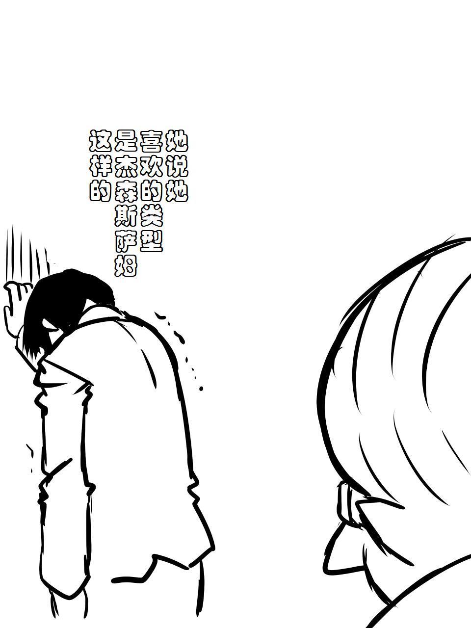 [Atelier Hachifukuan] Superheroine Yuukai Ryoujoku III - Superheroine in Distress [Chrome Rose Bell]   凌辱诱拐3 [Chinese] [有条色狼汉化] 34