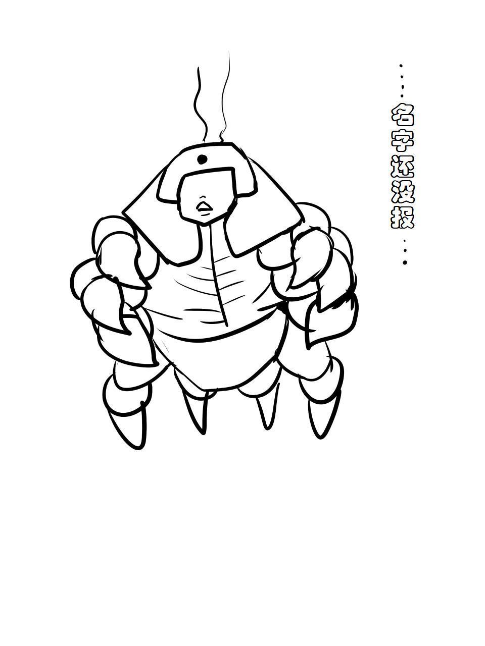 [Atelier Hachifukuan] Superheroine Yuukai Ryoujoku III - Superheroine in Distress [Chrome Rose Bell]   凌辱诱拐3 [Chinese] [有条色狼汉化] 35