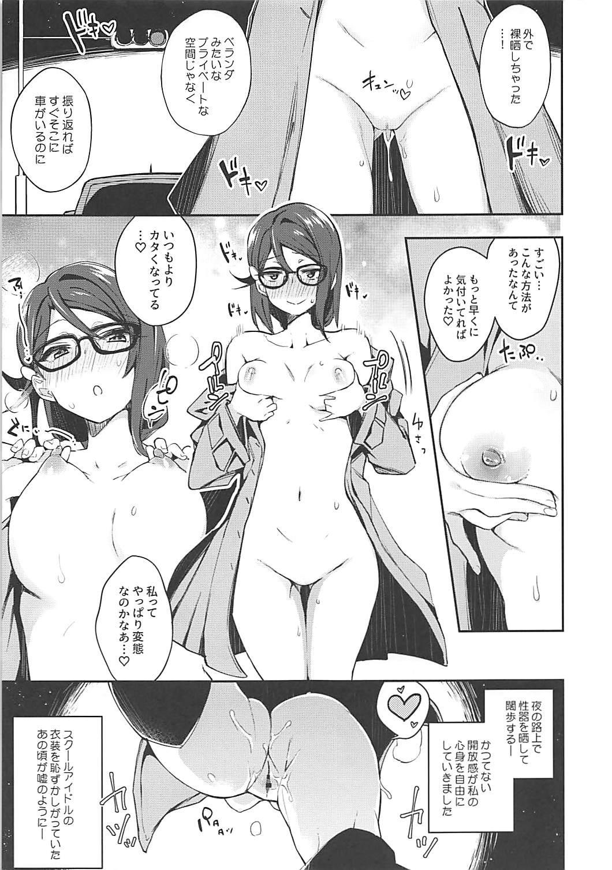 Ecchi Sketch Ro Ona Uchi. 13