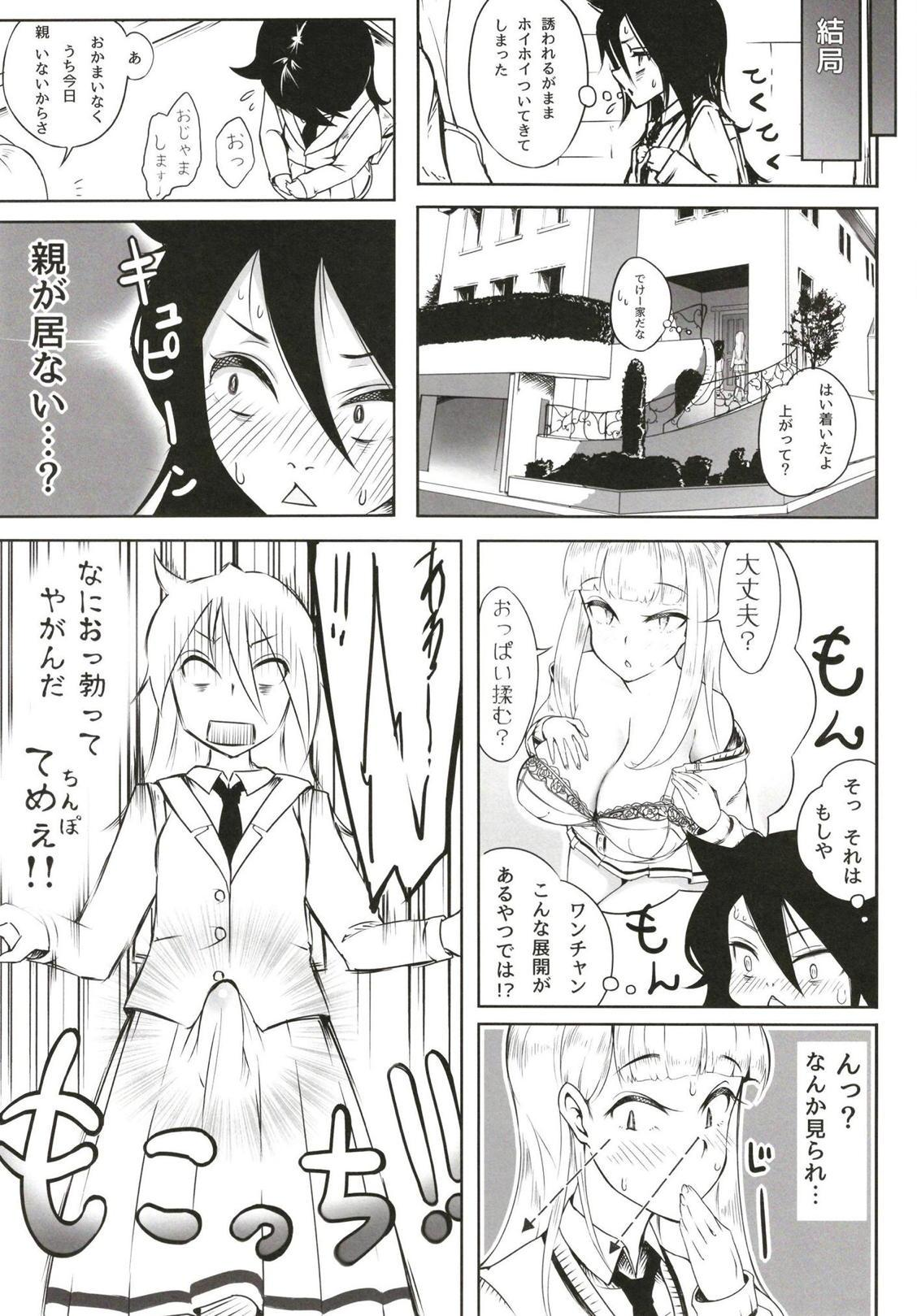 Okaa-san to Issho 5